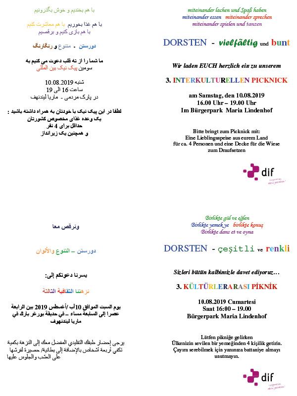 Einladung zum 3. Interkulturellen Picknick