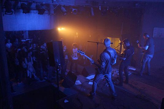 Das Bild zeigt ein Konzert