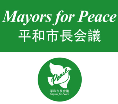 Auf dem Bild: Originales Logo des 1982 in Hiroshima gegründeten Bündnisses Mayors for peace. Foto: Mayors for peace