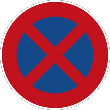 Auf dem Bild: Halteverbot, Verkehrszeichen (StVO)
